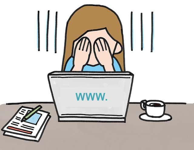 tener página web